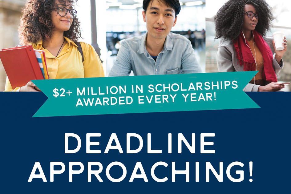 Deadline Approaching for UMHEF scholarships!